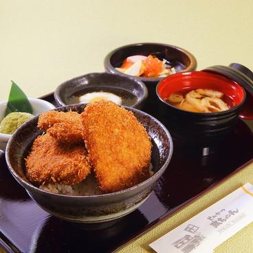 とんかつ政ちゃん 新潟駅前店のおすすめ料理1