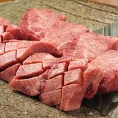 炭火焼肉 いち善のおすすめ料理2