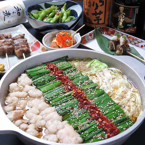 野菜巻き串・牛もつ鍋・九州めし おく田 玉宮店