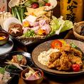 日本三大地鶏『名古屋コーチン』プラン3499円~ご用意!3時間飲み放題お付けいたします!個室で宴会、合コン、歓迎会などの下見にも◎当店オススメの銘柄地酒や人気の高いカクテルやサワーなど、飲み放題の種類はなんと最大100種類以上☆優雅で落ち着いた空間と美味しいお食事、それらに合うお酒でご宴会を!
