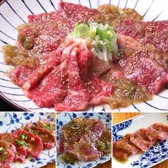 焼肉 ジャリンコ 小倉店のおすすめ料理1