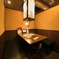 【<6名様迄>テーブル個室】プライベート感たっぷりの個室で絶品の黒毛和牛や新鮮なホルモンをご堪能くださいませ。