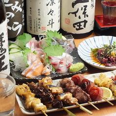 串処ぼうず 蒲生店のおすすめ料理1