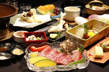 粋都 松江のおすすめ料理1