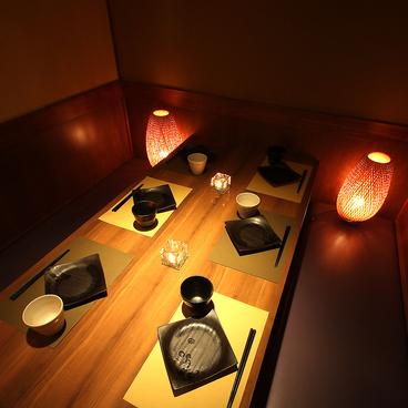 SATSUKI 彩月 所沢店の雰囲気1