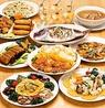中国家常菜 桃園のおすすめポイント3