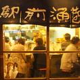 【1階席】通りからは賑やかな店内が…♪活気のある店内で食べる!その雰囲気も楽しみの一つ!