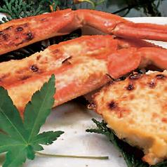 料理メニュー写真ズワイ蟹黄金焼(一肩分)/蒸し上げズワイ蟹(一肩分)
