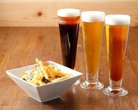 ビールにこだわる!常時12種類の豊富なクラフトビール