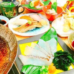 千古の味 酒仙 とんぼのおすすめ料理1