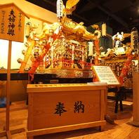 すすきの祭りで使用される「夫婦神輿」を展示してます!