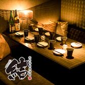 居酒屋 結 musubi 岐阜店の写真