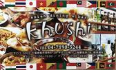 アジアンダイニング khushi クウシの詳細