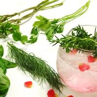 契約農家の野菜とハーブ
