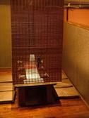 2階の半個室風の掘りごたつ席は、仕事帰りや女子会で人気のお席です。