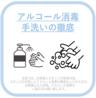 居酒屋YOKOO 駅西店のおすすめポイント2
