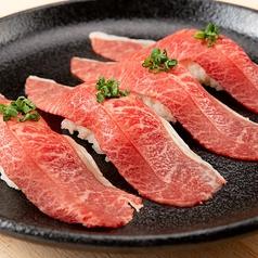 牛ミスジの肉寿司