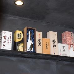 和食バルれぼりゅーしょんの特集写真