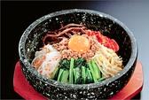 炭火焼肉 吟まるのおすすめ料理3