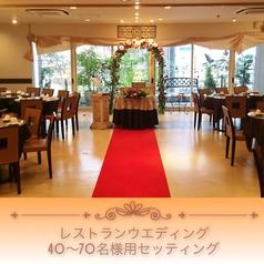 【結婚式二次会】【レストランウエディング】にもオススメ♪幹事様を徹底サポートします♪