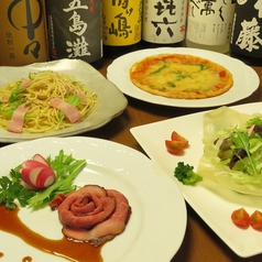 食楽酒宴Sakaeのおすすめ料理1