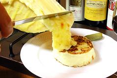 オステリア バレノットのおすすめ料理1
