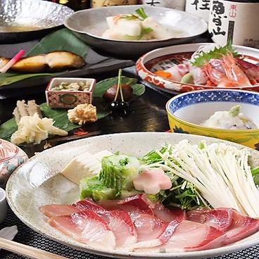 花心亭みのこうのおすすめ料理1