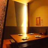 隠れ家個室 さくら 姫路南口駅前店の雰囲気2