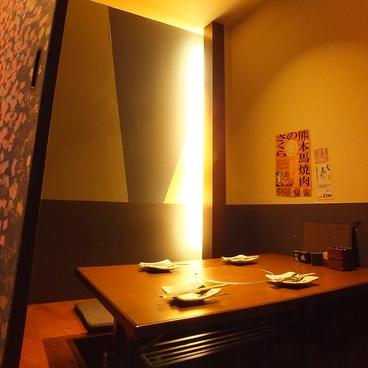 隠れ家個室 さくら 姫路南口駅前店の雰囲気1