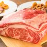 肉バル カンビーフ 新宿歌舞伎町店のおすすめポイント1