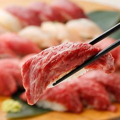 肉寿司7種 盛り合わせ