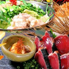 九州男児 酒田マリーン5店のコース写真