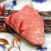 肉の匠 将泰庵 はなれ HANARE 船橋駅前店のおすすめ料理3