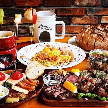 HaRaPeKo dining ぐりるのおすすめ料理1