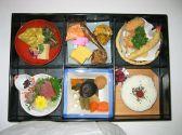あさ乃 麹町のおすすめ料理3