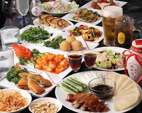 おトクな食べ放題&飲み放題プランあり◎ みんなでワイワイ中華を楽しもう♪