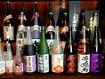 日本酒・焼酎・梅酒等、お好みの一杯を…