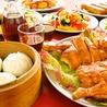 天津菜館のおすすめポイント1