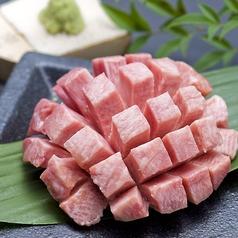 食楽苑 金魚のおすすめ料理2