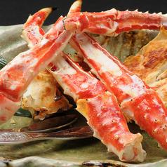 料理メニュー写真蒸し上げタラバ蟹(一肩分)