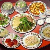 中華街 武蔵境店のおすすめ料理2