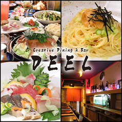 creative dining DEEL 出会籠 でえるの写真