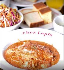 トラットリア シェ ラパン Trattoria Chez Lapinの写真