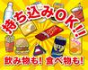 カラオケ家 久米川店のおすすめポイント1