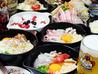 道とん堀 歌舞伎町店 NEKKYOU 道とん堀のおすすめポイント3