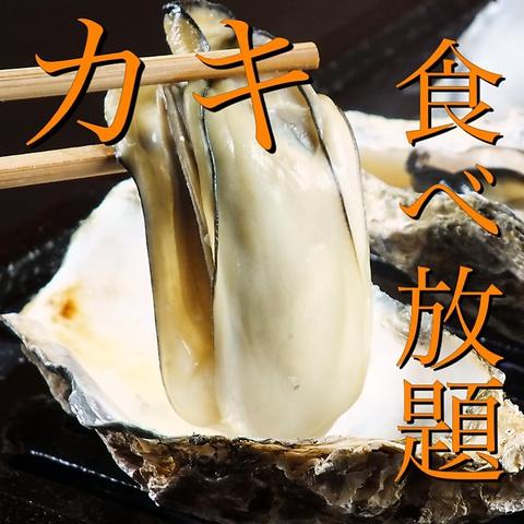 牡蠣小屋 焼肉海鮮BBQ 浜翔