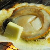 鮮魚とお肉の炭火焼と創作料理の大衆酒場!