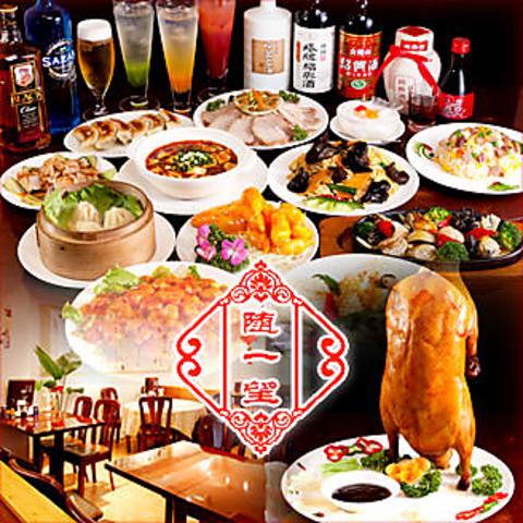 全コース当日予約OK♪食べ飲み放題コースは3400円~ご用意してます!
