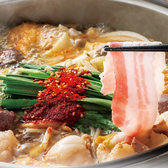 のりを 難波駅前店のおすすめ料理2