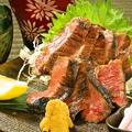 料理メニュー写真炭火焼き牛タン